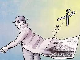 دانلود بخشنامه مالیات حقوق سال ۹۷