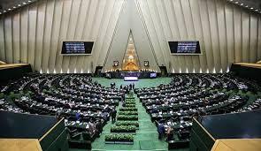 مصوبه جدید مالیاتی مجلس/ اعلام تعطیلی واحدها ظرف ۱۰ روز