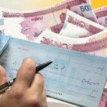 اگر صادر کننده چک فوت کند، تکلیف چیست؟