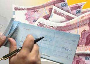 نامه ۲۶۹/۱۰۶۲ مورخ ۹۶/۲/۲۶ در خصوص عدم پذیرش اعتبارات پرداختی به دلیل عدم ثبت معاملات اصلی توسط طرف معامله