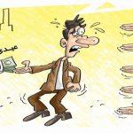مالیات عیدی و پاداش چگونه محاسبه میشود؟