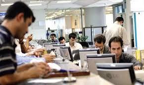برخورد با پرداخت سود سپرده بالای ۲۰ درصد