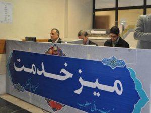 مصوبه جدید هیات مقررات زدایی برای سازمان مالیاتی