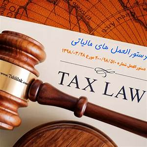 تصویب و اجرای بسته جدید مالیاتی برای حمایت از مشاغل آسیب دیده کرونایی